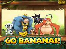 Вперед Бананы