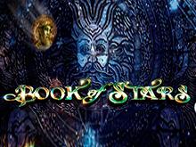 Книга Звезд – игровой аппарат с потрясающей графикой и выплатами