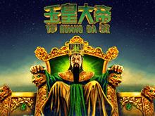 Игровой симулятор Yu Huang Da Di подойдет для любителей крупных побед