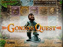 Игровой слот Gonzo's Quest