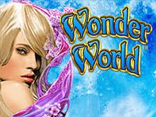 Красивая графика и 50-тысячный джекпот в онлайн-автомате Wonder World