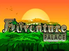Играть онлайн в игровой автомат Adventure Palace