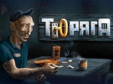 Щедрые бонусные раунды в игровом онлайн слоте Тюряга